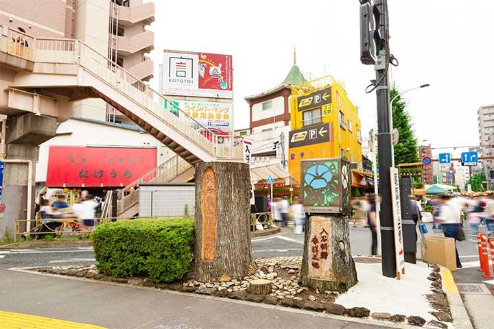 入谷朝顔発祥の碑