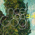 ゴッホ展 – 上野の森美術館
