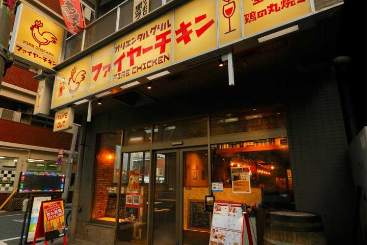 ファイヤーチキン 上野入谷店02