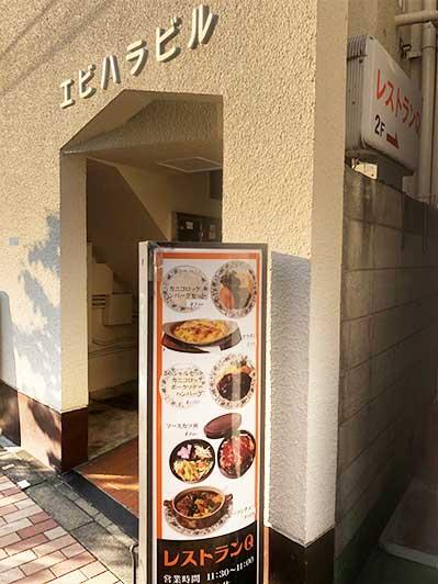restaurantq