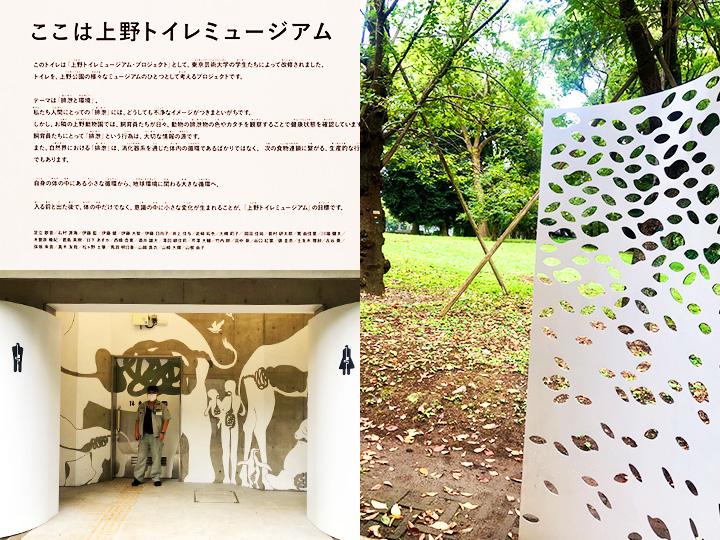 パンダと一緒にトイレ!? 「上野トイレミュージアム」オープン!04